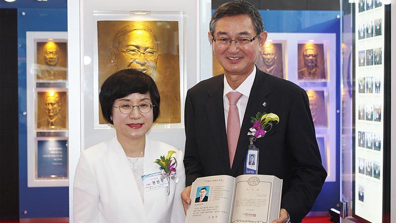 Chairman-Lee-Kyung-Soo-vao-dai-sanh-danh-vong