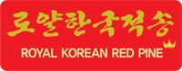 Tinh dầu thông đỏ chính phủ – Royal Korean Red Pine