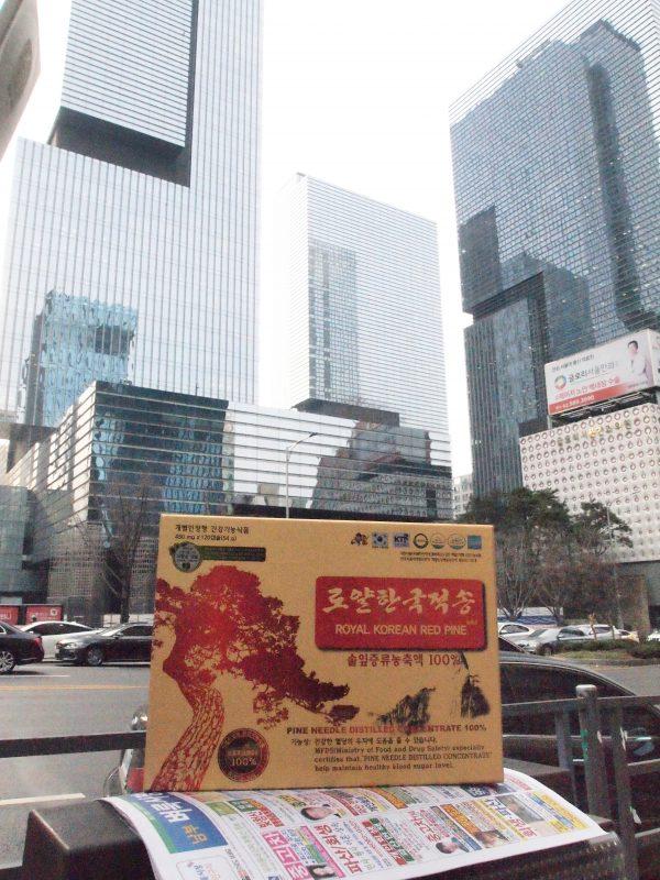 Sản phẩm tinh dầu thông đỏ Hàn Quốc hàng chính phủ mẫu mới